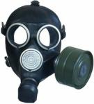 Противогаз ГП-7ВМБ с питьевым устройством, без фляги, с утеплительными манжетами)