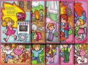 """Альбом """"Детям о Правилах Пожарной Безопасности"""" (альбом из 10 листов А3) ламинир."""