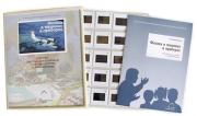 Слайд-комплект «Физика в машинах и приборах»