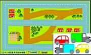 """Игровой коврик """"Дорожное движение - 1"""" с набором транспортных средств"""