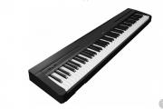 YAMAHA P-45 цифровое пианино с молоточковой клавиатурой