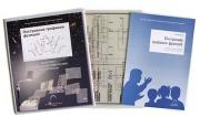 Комплект кодотранспарантов (прозрачных плёнок, фолий) «Построение графиков функций»