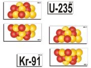 """Модель-аппликация """"Деление урана. Цепная ядерная реакция"""" (ламинированная)"""
