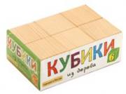 Кубики без нанесения