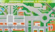 """Панорамная магнитно-маркерная доска """"Дорожное движение в городе"""""""