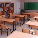 Мебель ученическая