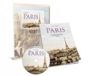 Париж  СD-диск