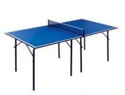 Теннисный стол START LINE Сadet 2 с сеткой