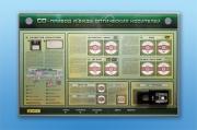 """Электрифицированный информационный стенд-тренажер """"CD привод и виды оптических носителей"""" с функцией контроля и обучения"""