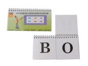Перекидное табло букв и слогов (ламинированное)
