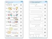 """Комплект карточек (10) """"Обучающий калейдоскоп. Переход через 10""""Комплект карточек предназначен для использования на уроках математики в начальной школе. Используется вместе с нагля"""