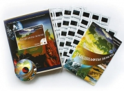 Ландшафты Земли (СD-диск + 120 слайдов)
