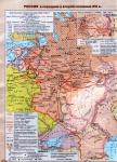 Комплект настенных учебных карт. История России. 6 класс