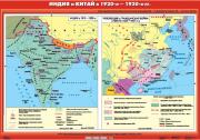 Комплект настенных учебных карт. Новейшая история. XX - начало XXI века. 9 класс