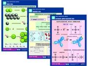 """Комплект таблиц по химии раздат. """"Виды химических связей"""" (цвет., лам.,  А4, 6шт.)"""