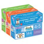Комплект карточек с заданиями для групповых занятий с детьми. В ассортименте.