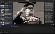 Медиа Коллекция. Великая Отечественная Война. 1941-1945.