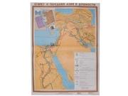 """Учебная карта """"Египет и передняя Азия в древности"""" (матовое, 2-стороннее лам.)"""