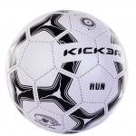 Мяч футбольный Larsen(Kicker)
