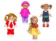 Кукла Весна со звуковым устройством. Рост 30 см.  В ассортименте.