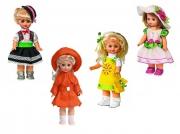 Кукла Весна со звуковым устройством. Рост 35-38 см.  В ассортименте.