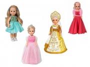Кукла Весна со звуковым устройством. Рост 42-43 см.  В ассортименте.